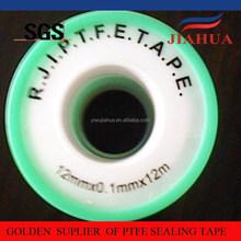 Seal water pump tape