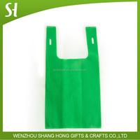 Customize cheap non woven vest shopping bags/nonwoven gift bag/t-shirt bag