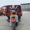 hot wheels tricycle/motorised tricycle/double seat tricycle