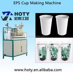 automatic plastic cup sealer machine price