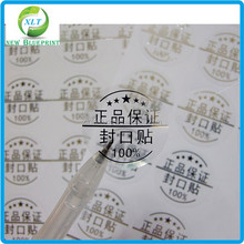 Fancy self adhesive custom sticker camouflage,sticker camouflage with high quality and best price