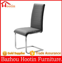 HOOTIN hot sale low price seat and back black / white leatherette page and silver flat tube dining chairs