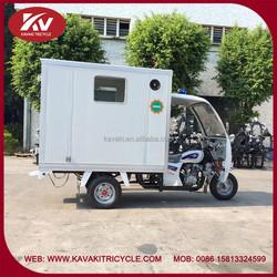 Good design custom white 3 wheel passenger motorized tricycle