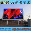 P10 outdoor digital led billboard with high brightness good price