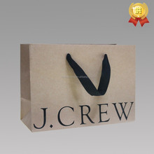Recycle eco friendly brown paper bag shopping kraft paper bag supplier