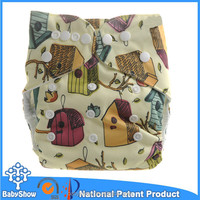 Babyshow hot sale printed two rows reusable high quality cloth nappies newborn wholesale china