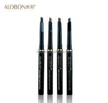 Alobon F007 waterproof automatic eyebrow pencil