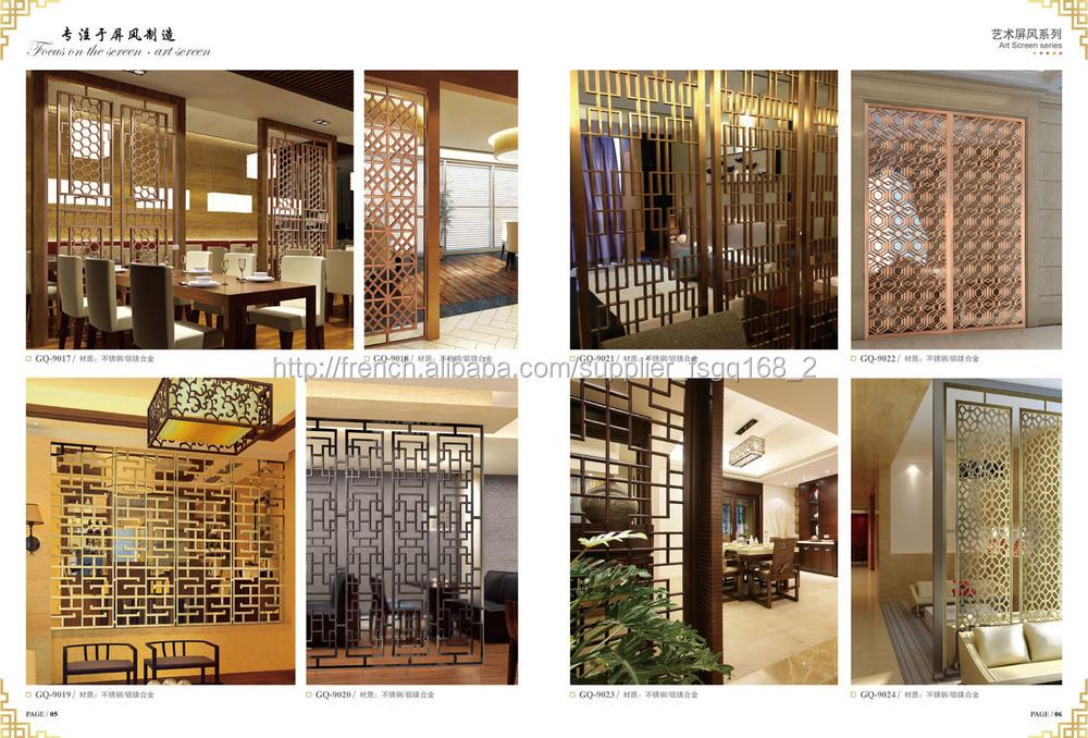 Cloison de mur de s paration chambre bon march parois des cloisons cha - Separation mur interieur ...