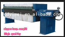 High efficiency sludge filter press for chemical industry