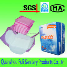 maxi sanitary pads china for female