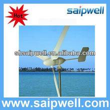 2013 vendita calda pale delle turbine eoliche 300w prezzo 400w 600w 1000w