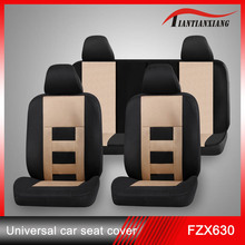 design your own car seat covers for toyota vitz/camry/aixo