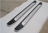 High Quality ! Running Board / side step for Lifan X60 Auto accessories