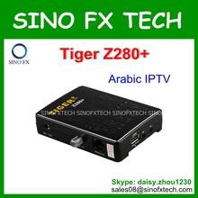 Arábica de iptv tigre z280+ tigre receptor z280 plus