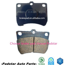 auto part OE quality Non-asbestos rear brake pad auto spare part Disc Brake Pads for KI A D402