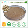 botanic medicine for blood circulation American ginseng extract