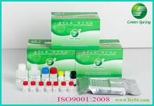 Enrofloxacin ELISA kit honey diagnostic test kits