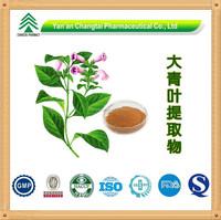 Woad extract dyer woad leaf indigo red 1% 5%