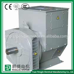 High efficiency low price diesel generator engine with stamford alternator