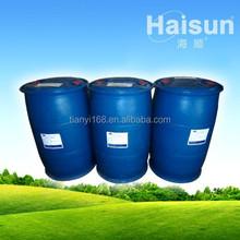 High Quality Paint Hardener HMP-2266
