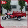 hot selling good quality red 200cc three wheel motorcycle from China factory