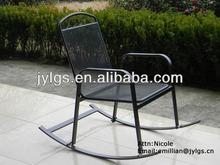 Jardín exterior de malla de acero antiguo silla mecedora de metal con precios competitivos