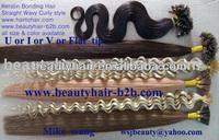 """200 Pre Bonded 12""""-24"""" U Nail Tip Keratin Fusion Wavy Remy Human Hair Extension"""