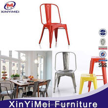 cheap and wholesale antique bar stools with low price