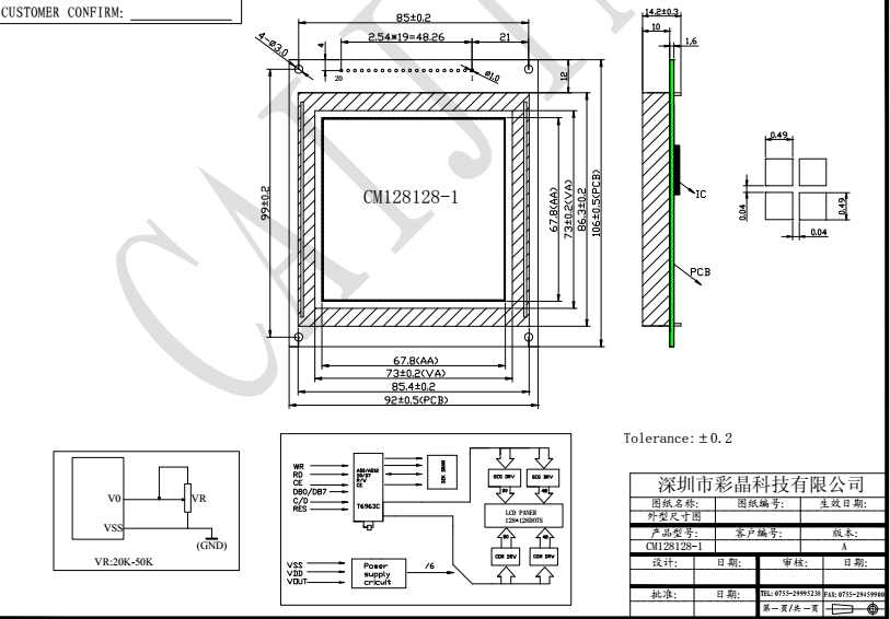 128128 lcd module.png