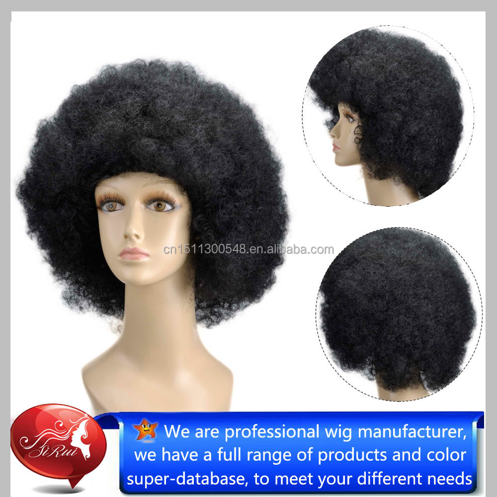 ... Synthetic Wig From Black Women, Hair Synthetic Wig, Short Brown Wigs