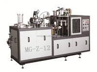 The Best Sell espresso tea mocha automatic paper cup machine