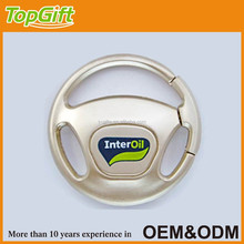 Metal steering wheel keychain in matt nickel colour with custom logo engraved