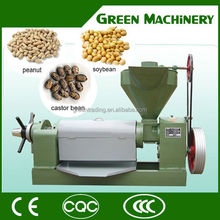 Green Machinery oil expeller/mill