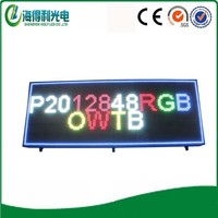 High brightness P20 waterproof outdoor advertising led display screen (P2012848RGBOWTB)