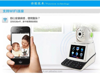 the mobile phone network wifi camera video chat video surveillance video alarm
