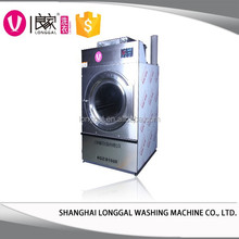 stainless steel clothes dryer for hotel