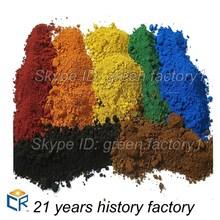 iron oxide ton prices/factory price/red powder/black/yellow/green powder