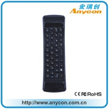 Multifunction 2.4 G Air Mouse Mini Wireless Keyboard & Infrared Remote Control