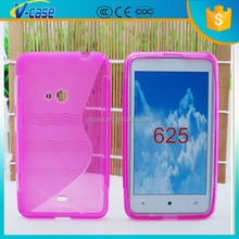 New S-Line TPU Silicone Gel case for Nokia 225 625