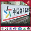 3D high quality Acrylic sign board for AD,luxury design acrylic logo board,acrylic display board