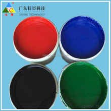 high quality water-based ink for paper printing, factory price