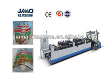 Wenzhou Jiamao High quality Three Side Sealing Middle sealing zipper and stand bopp bags Making Machine for sale.