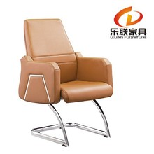 Conference Chairs garden sets office furniture