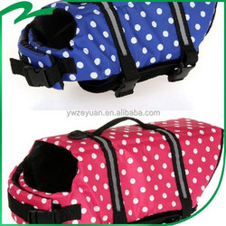 best wholesale amazing new style pet life jacket