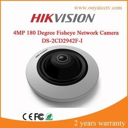hikvision 4mp Compact Fisheye Network Camera 180 degree ip camera