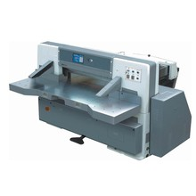 1150mm 45 inch electric heavy duty automatic PLC hydraulic paper guillotine cutter