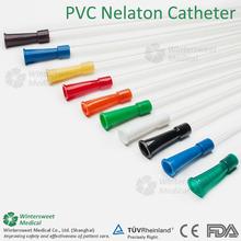 Pediatric Nalaton Hydrophilic Intermittent Catheter with Straight Tip