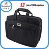 2015 New laptop cover free sample Cute custom made nylon Laptop Bag