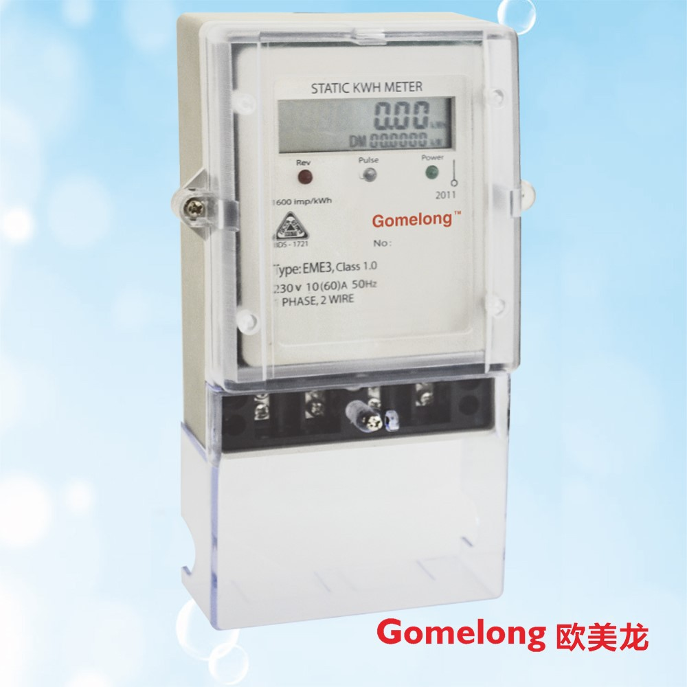 Types Of Electric Meters : New types of electric energy meter view