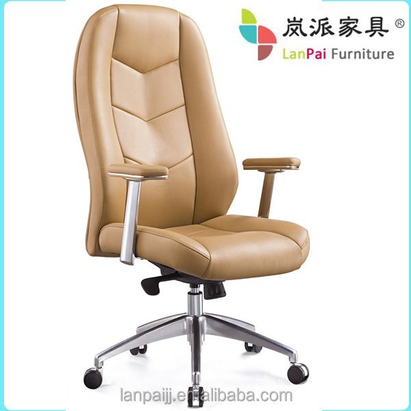 Leather Chair Leather fice Chair Leather Chair Arm